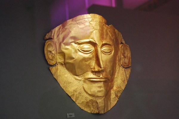 La Máscara de Agamenon