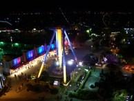 Cedar Point - MaXair at Night