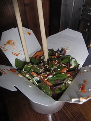 vegan food cart portland