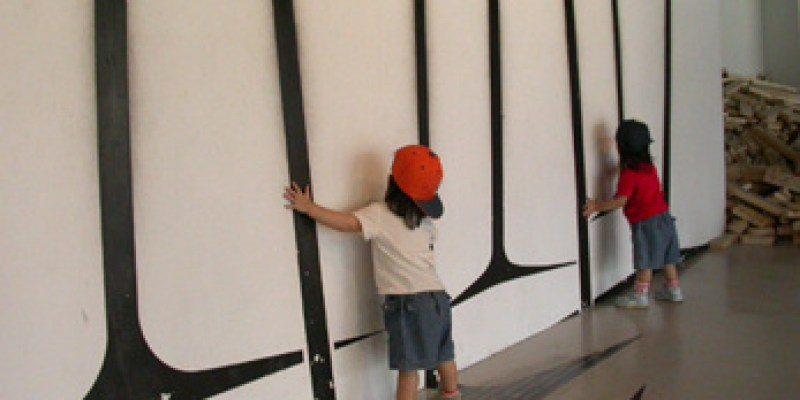 帶孩子逛美術館之十個想法