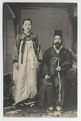 Husband and wife of Corea