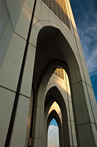 Various arches at the base of the Dayabumi tower