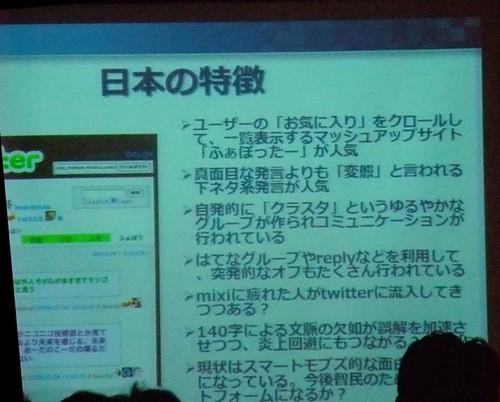 2009_06300025_slide