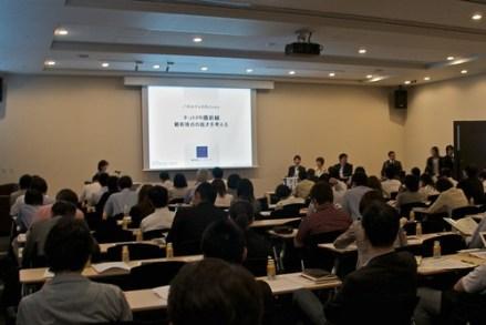 NetPR Seminar