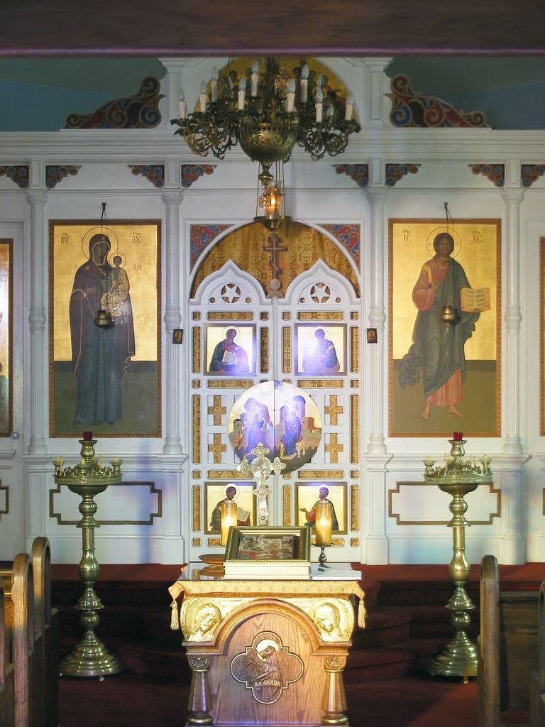 philipsburg-iconostasis-oca