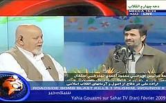 PAS: La domination du monde musulman par le chiisme, pour l'hégémomie du Moyen Orient par l'Iran, pour la lutte contre l'Occident