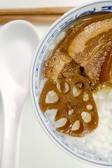 Braised Pork Porridge