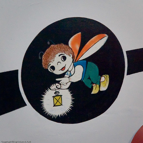 Plane stencil by you.