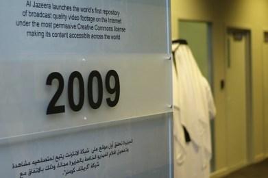 Al Jazeera 13th Anniversary  (6 of 10)