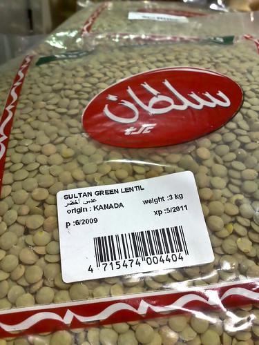 Lentils from Kanada