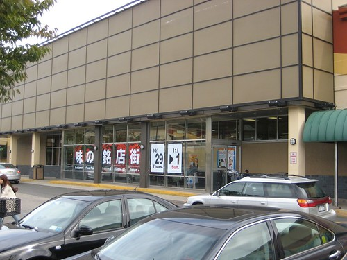 10-08-09_Mitsuwa_Supermarket_07