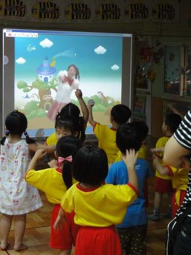[辰辰] 幼稚園報名完成 @ 擁抱幸福 :: 痞客邦