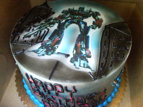 The awesomest cake. Ever.