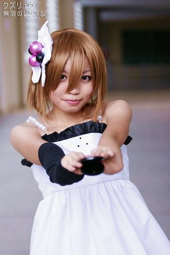 Ryukku_Yui 02_resize
