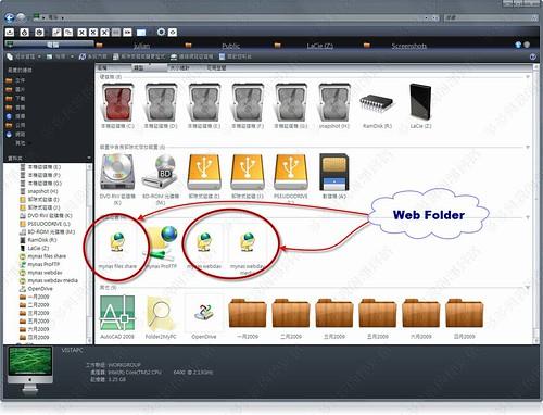 webdav08.jpg
