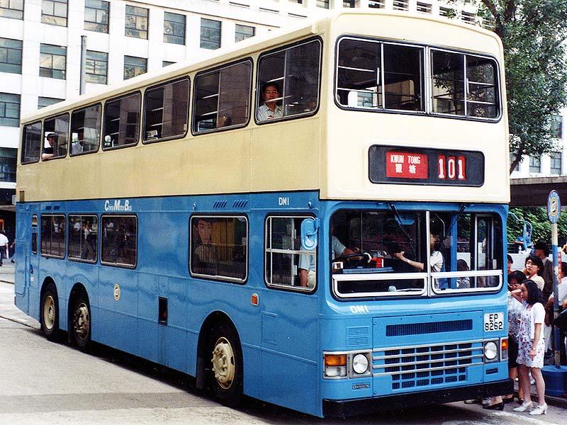 貼舊相 - 中巴十一米熱鷹之首@路線101 - 巴士相片精華 - 中華巴士 - hkitalk.net 香港交通資訊網 - Powered by Discuz!