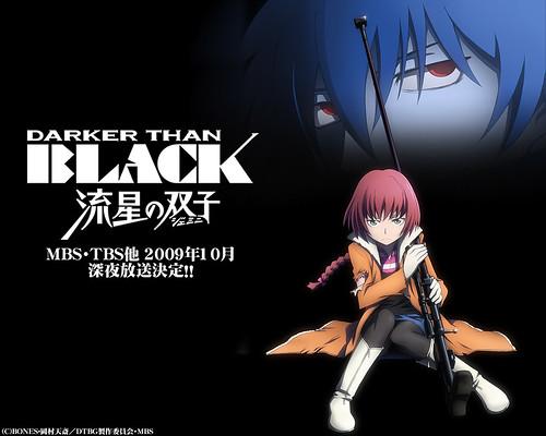 Darker Than BLACK - Ryuusei no Gemini