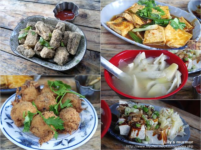 從左上角順時鐘依序是:香酥黑豆腐、煎豆腐、竹筍湯、涼拌豆腐以及豆腐丸子。