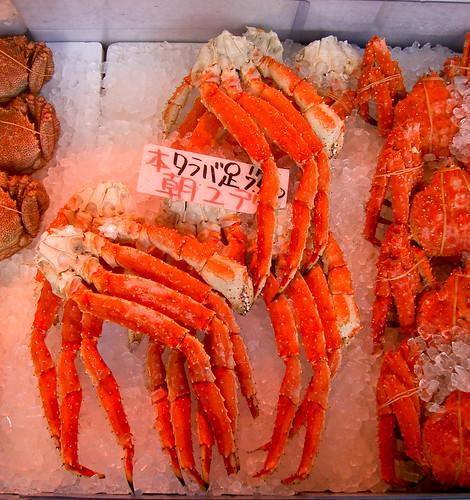 "Mercado de pescado ""Nijo""."