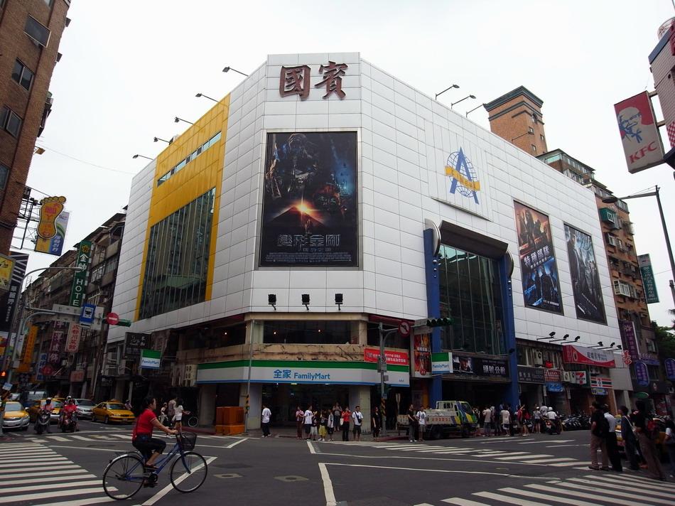 西門國賓戲院|- 西門國賓戲院| - 快熱資訊 - 走進時代