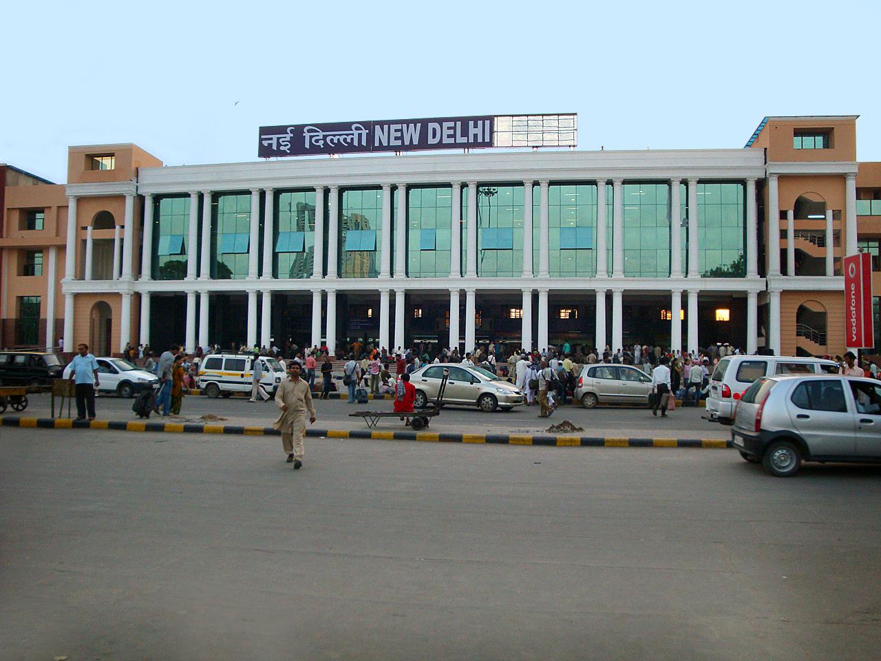 Image result for new delhi railway station code