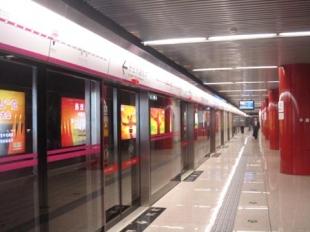 metrobeijing3