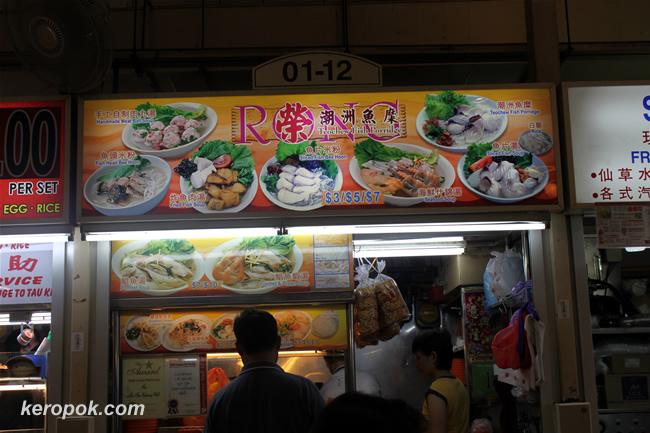 Rong Teochew Fish Porridge at Amoy Street Food Centre