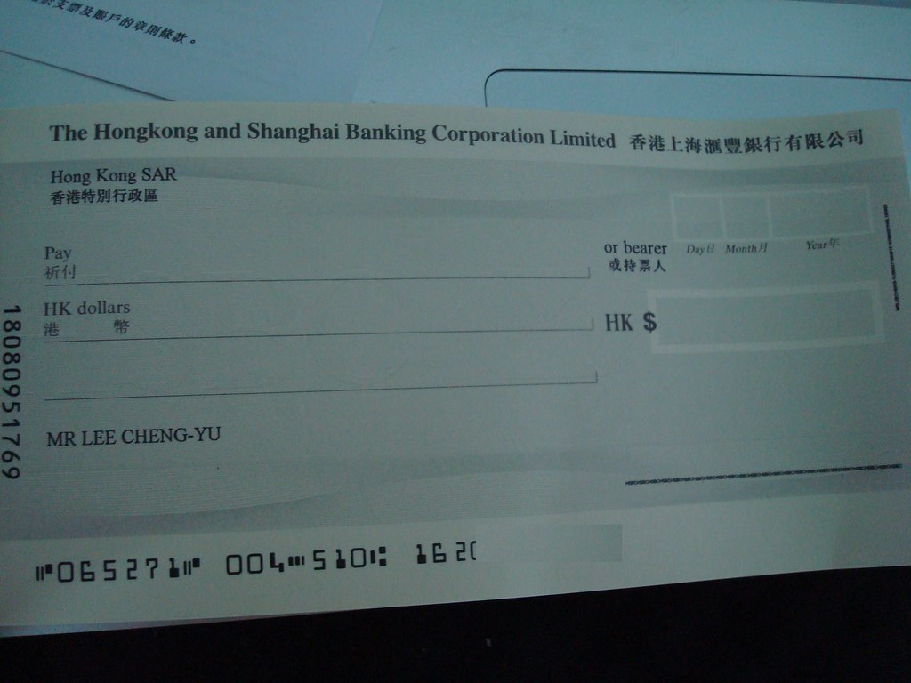 Eric ZERO: 香港匯豐銀行HSBC OTP