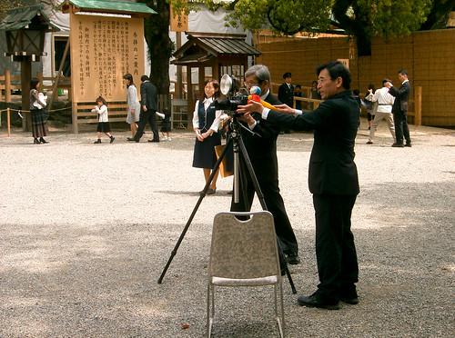 Atsuta-Jingu.  Fotógrafo de bodas.