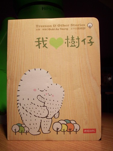 bubi au yeung treeson other stories