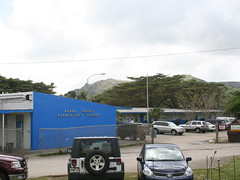 Agana Heights Elementary School