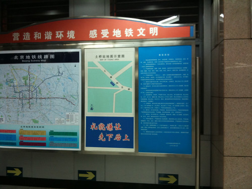 Beijing's Tuqiao Station and a map of the local area