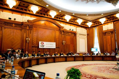 World Blogging Forum 2009