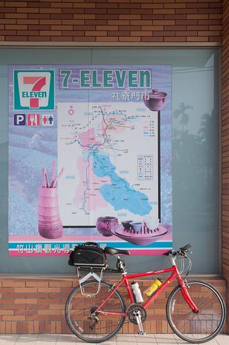 Lugu Bike Trip