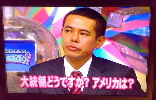 Japan's Obama