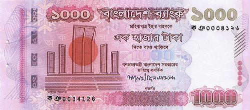 1000 Taka, front side