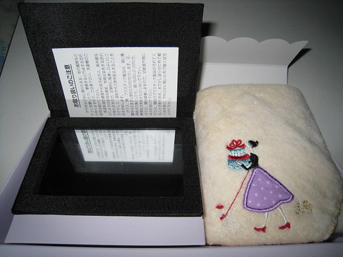 Another view of the Lulu Guinness Handbag Window Shop Xmas Set 2008 (exclusive in Japan) - S$60