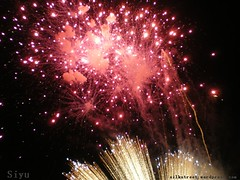 Frankfurt: Museumsuferfest Feuerwerk