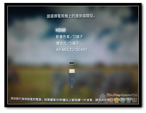 ps3-to-dvi_hdcp-12