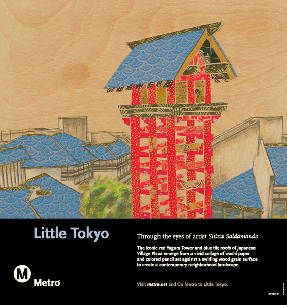 Little Tokyo by Shizu Salamndo. Washi Paper, Colored Pencil, on Wood Panel.