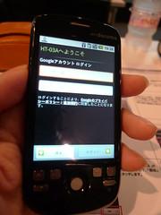 P1060536.JPG