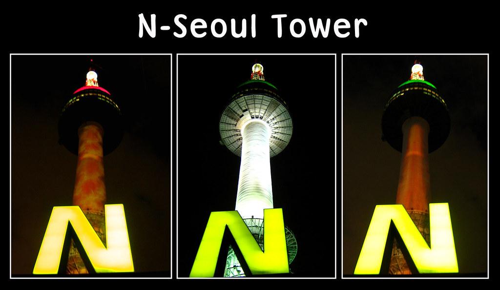 N-Seoul Tower - 2