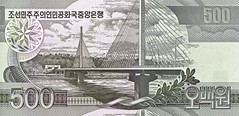 North Korean 500 won note back