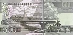 North Korean 500 won note back