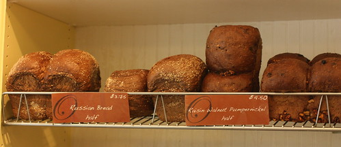 Orwasher's Bakery, NYC by you.