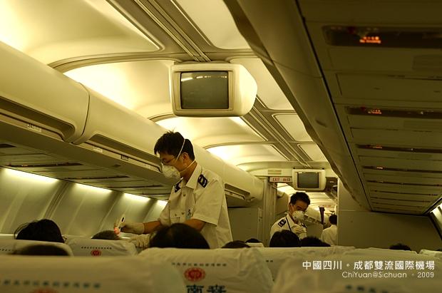成都雙流國際機場02.JPG
