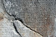 Ancient Greek Writings