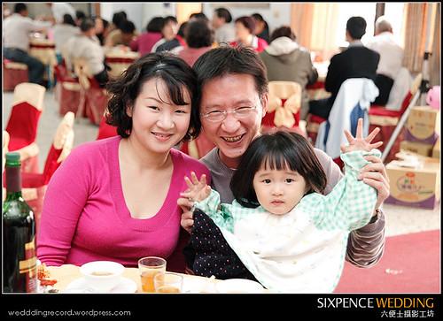 Fan_Syuan_575.jpg