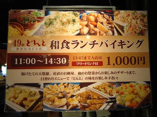 Buffet Lunch from 11am - 2.30pm @ 1000 Yen