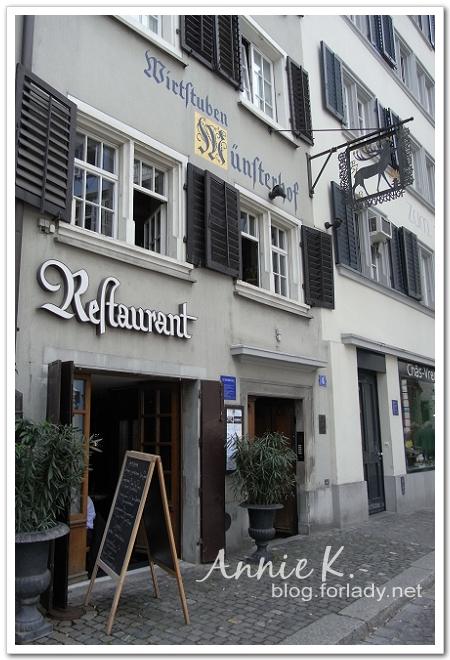 瑞士餐廳外